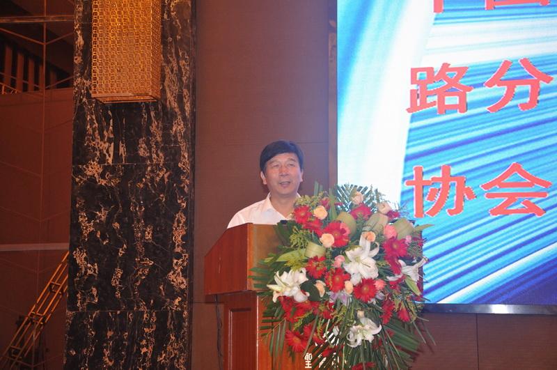 中国集成电路产业发展基金