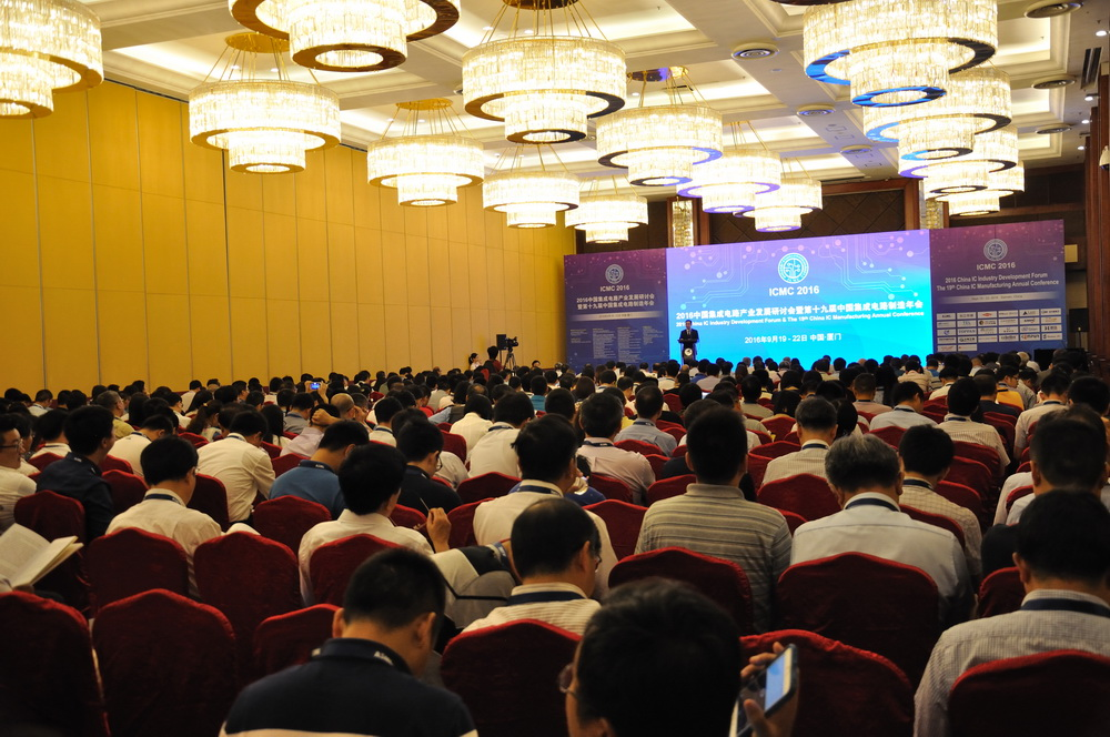 现国家集成电路产业发展基金公司总经理丁文武在演讲